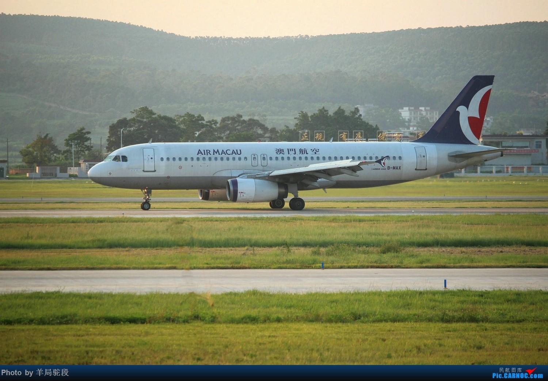 Re:[原创]【南宁飞友】端午节NNG小摄 AIRBUS A320-200 B-MAX 中国南宁吴圩国际机场