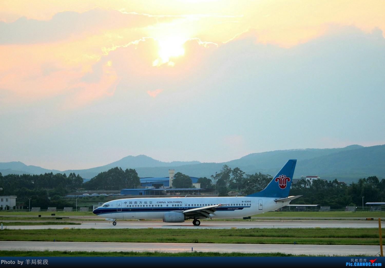 Re:[原创]【南宁飞友】端午节NNG小摄 BOEING 737-800 B-5300 中国南宁吴圩国际机场