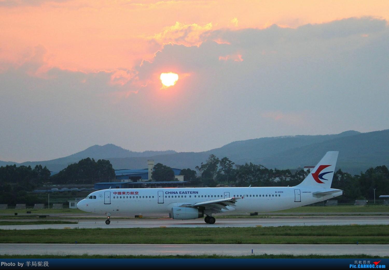 Re:[原创]【南宁飞友】端午节NNG小摄 AIRBUS A321-200 B-6591 中国南宁吴圩国际机场