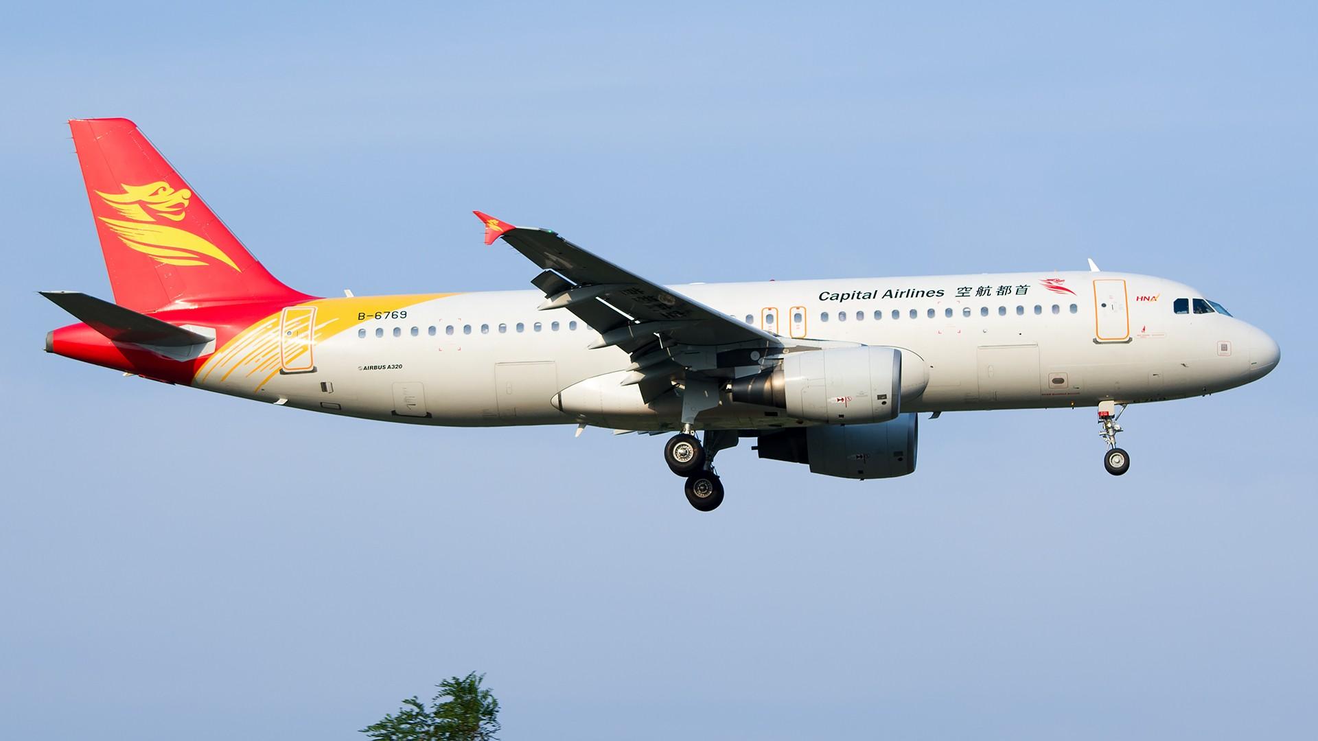 Re:夏至前PEK拍机【2015-6-21】 AIRBUS A320-200 B-6769 中国北京首都国际机场