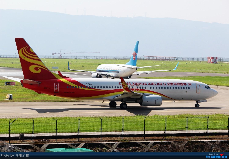 Re:CKG拍机(东航77W,东航738天合+重庆特色) BOEING 737-800 B-5141 重庆江北国际机场