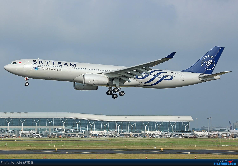 [原创]天合联盟陪你十五载,大合集,张张经典,不重复 AIRBUS A330-300 PK-GPF 上海浦东国际机场
