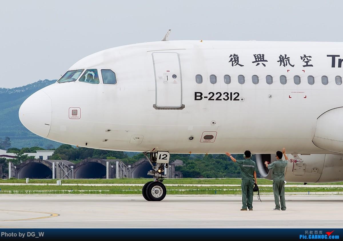 Re:[原创]【南宁飞友】迟来的NNG内场参观游记和端午新镜头试拍记 AIRBUS A320-200 B-22312 中国南宁吴圩国际机场