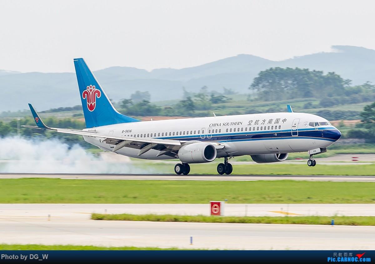 Re:[原创]【南宁飞友】迟来的NNG内场参观游记和端午新镜头试拍记 BOEING 737-800 B-5836 中国南宁吴圩国际机场