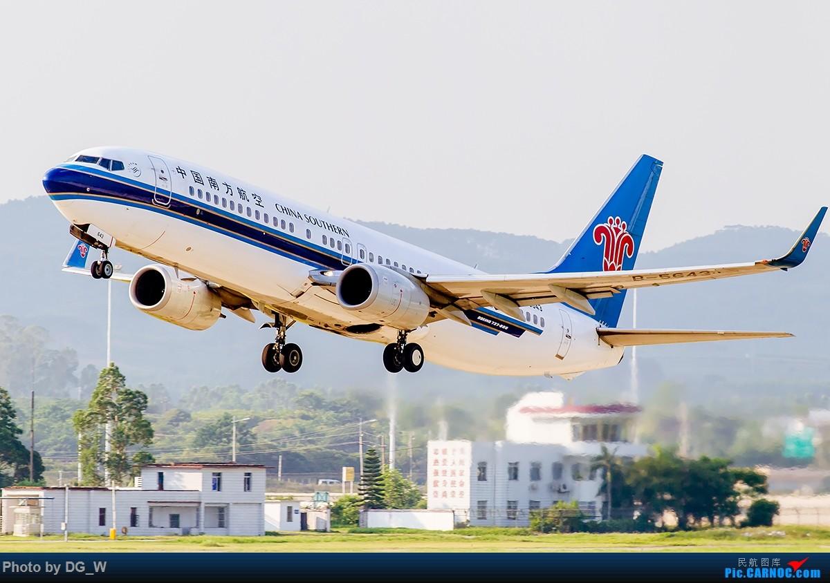 Re:[原创]【南宁飞友】迟来的NNG内场参观游记和端午新镜头试拍记 BOEING 737-800 B-5643 中国南宁吴圩国际机场