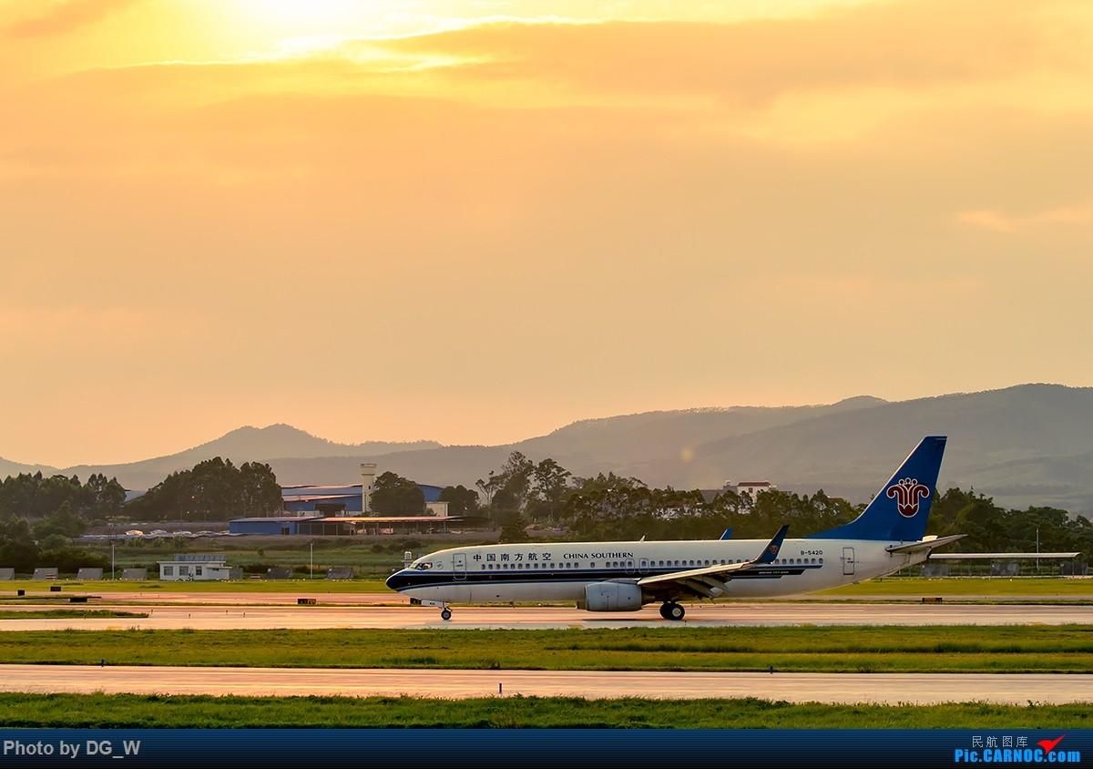 Re:[原创]【南宁飞友】迟来的NNG内场参观游记和端午新镜头试拍记 BOEING 737-800 B-5420 中国南宁吴圩国际机场
