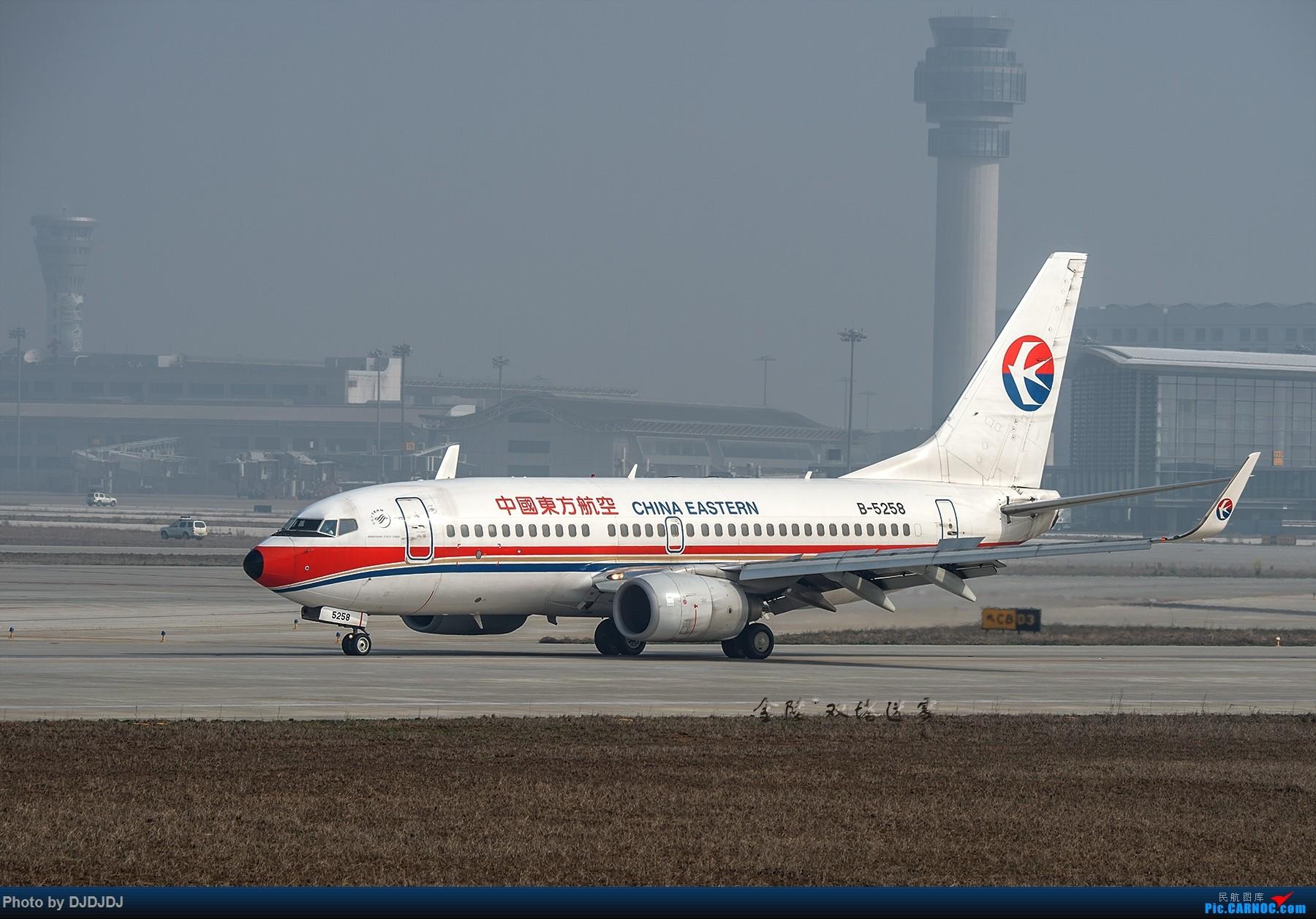 [原创]【BLDDQ】双塔迷雾 BOEING 737-700 B-5258 中国南京禄口国际机场