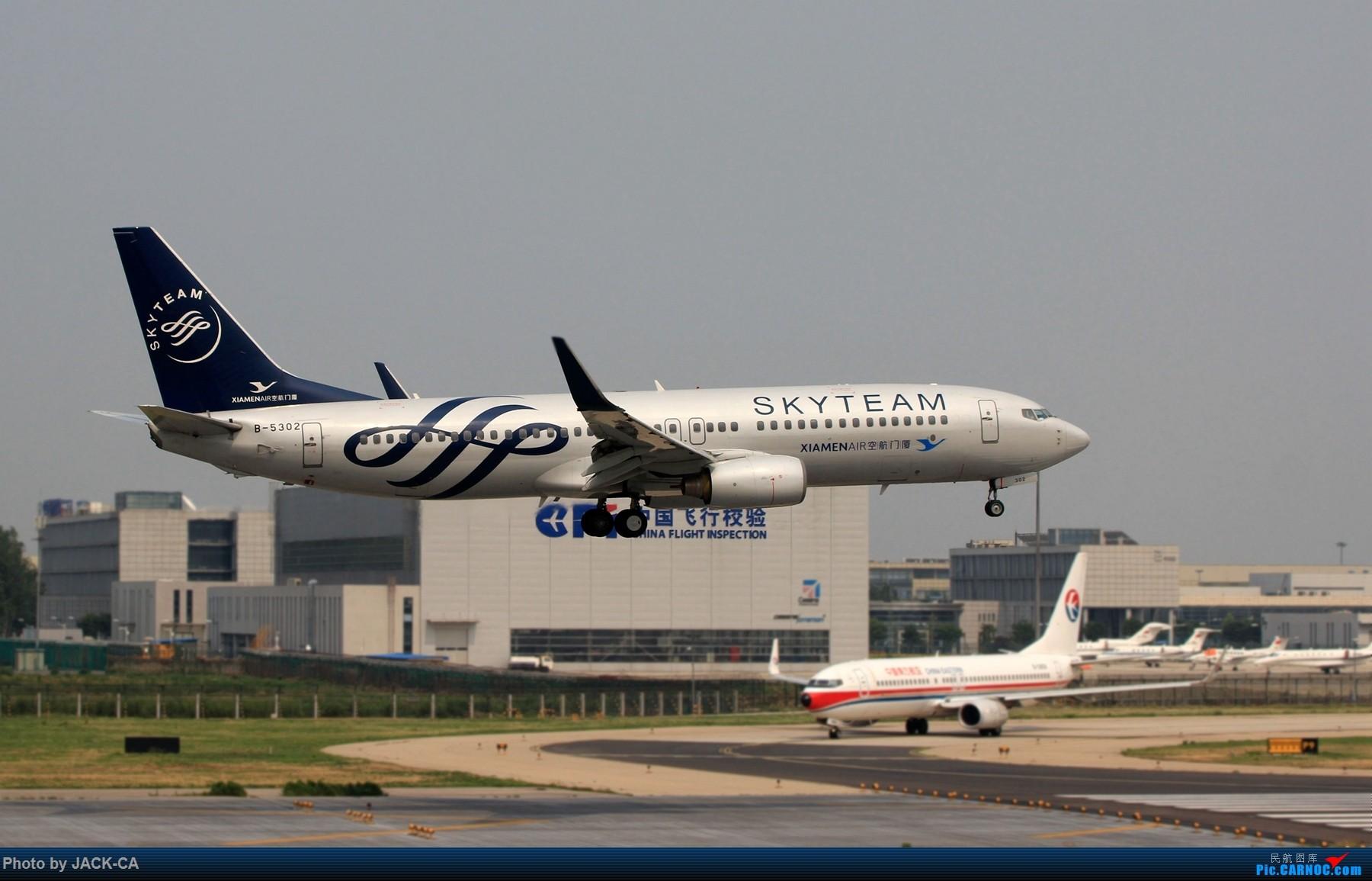 [原创]厦航天合+闪灯四大航 ps。。。 BOEING 737-800 B-5302 中国北京首都国际机场