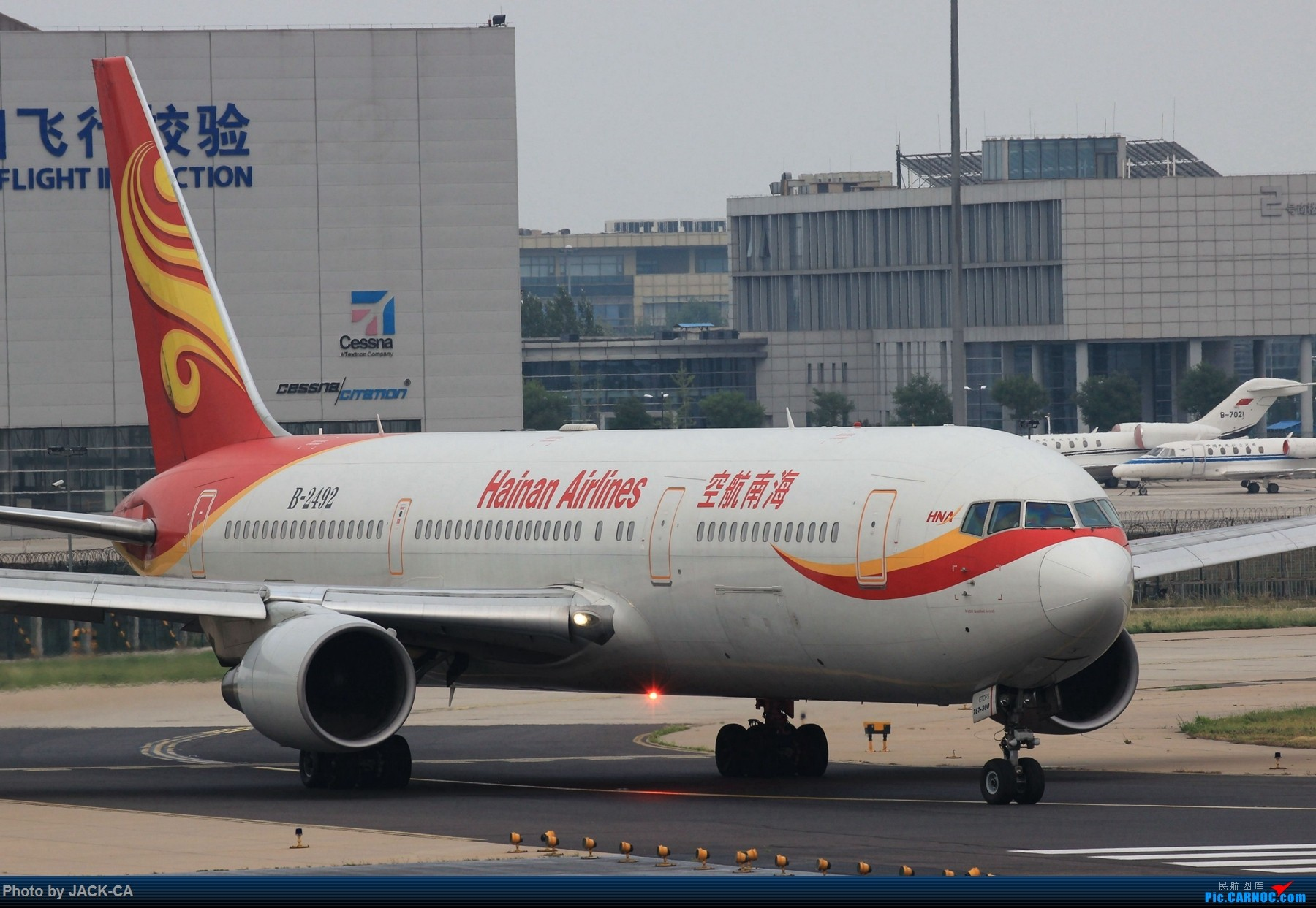 Re:[原创]【飞机1返1】厦航天合+闪灯四大航 ps。。。 BOEING 767-300 B-2492 中国北京首都国际机场