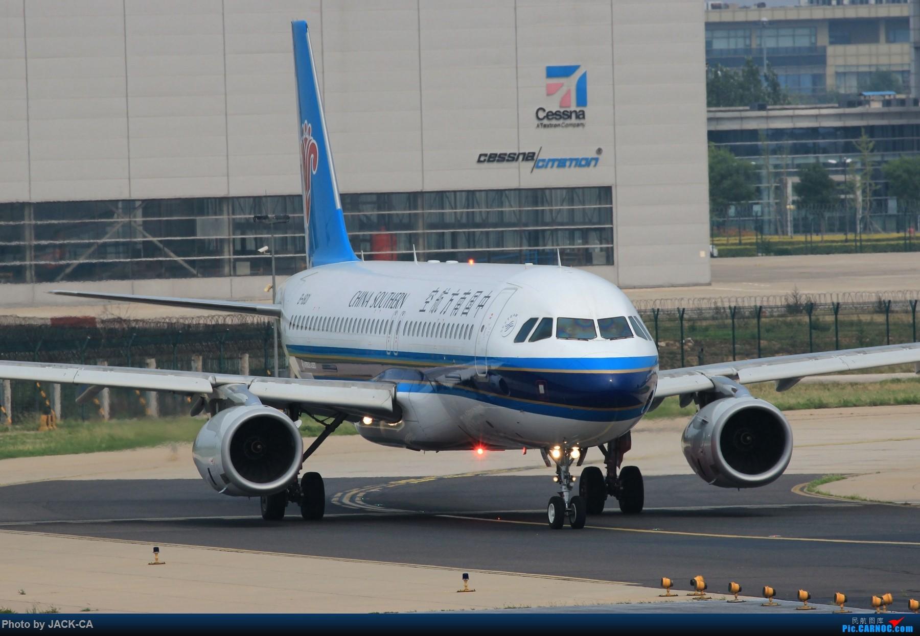 Re:[原创]【飞机1返1】厦航天合+闪灯四大航 ps。。。 AIRBUS A320-200 B-1801 中国北京首都国际机场