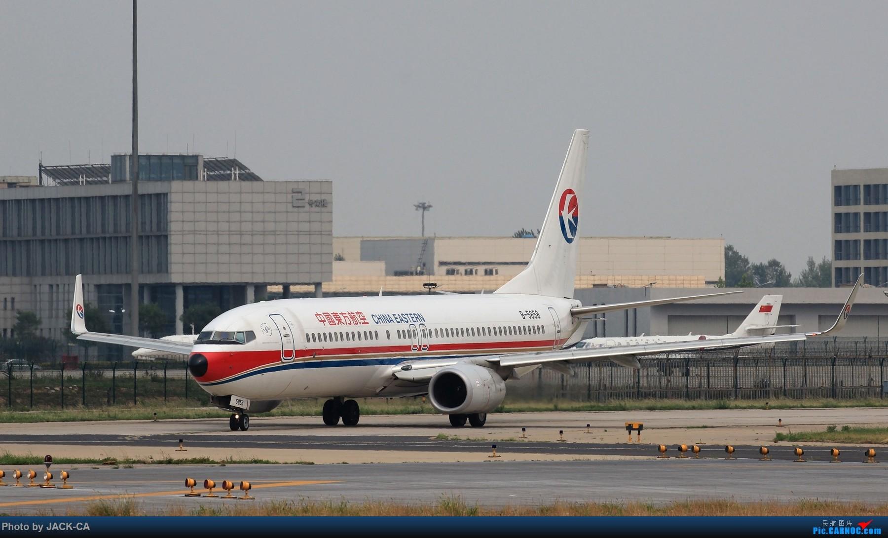 Re:【飞机1返1】厦航天合+闪灯四大航 ps国航hhh~ BOEING 737-800 B-5858 中国北京首都国际机场