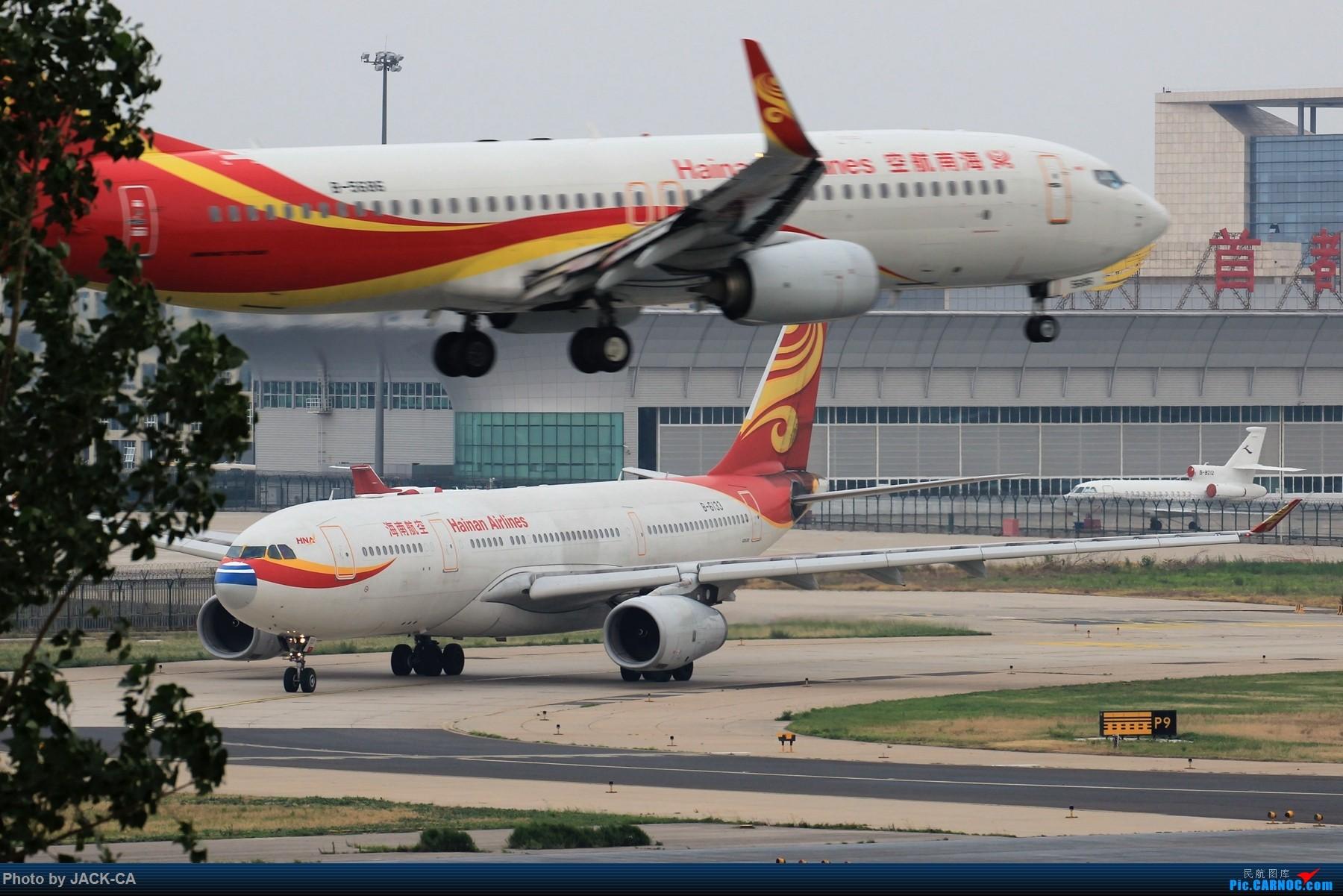 Re:[原创]【飞机1返1】厦航天合+闪灯四大航 ps。。。 AIRBUS A330-200 B-6133 中国北京首都国际机场