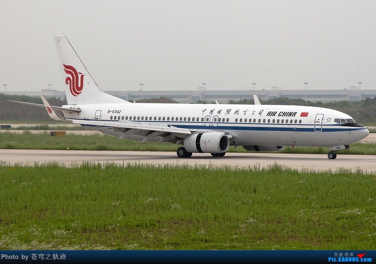Re:[原创]睡前交两张作业 川农319加擦航738 古耐~ BOEING 737-800 B-5342 中国南京禄口国际机场