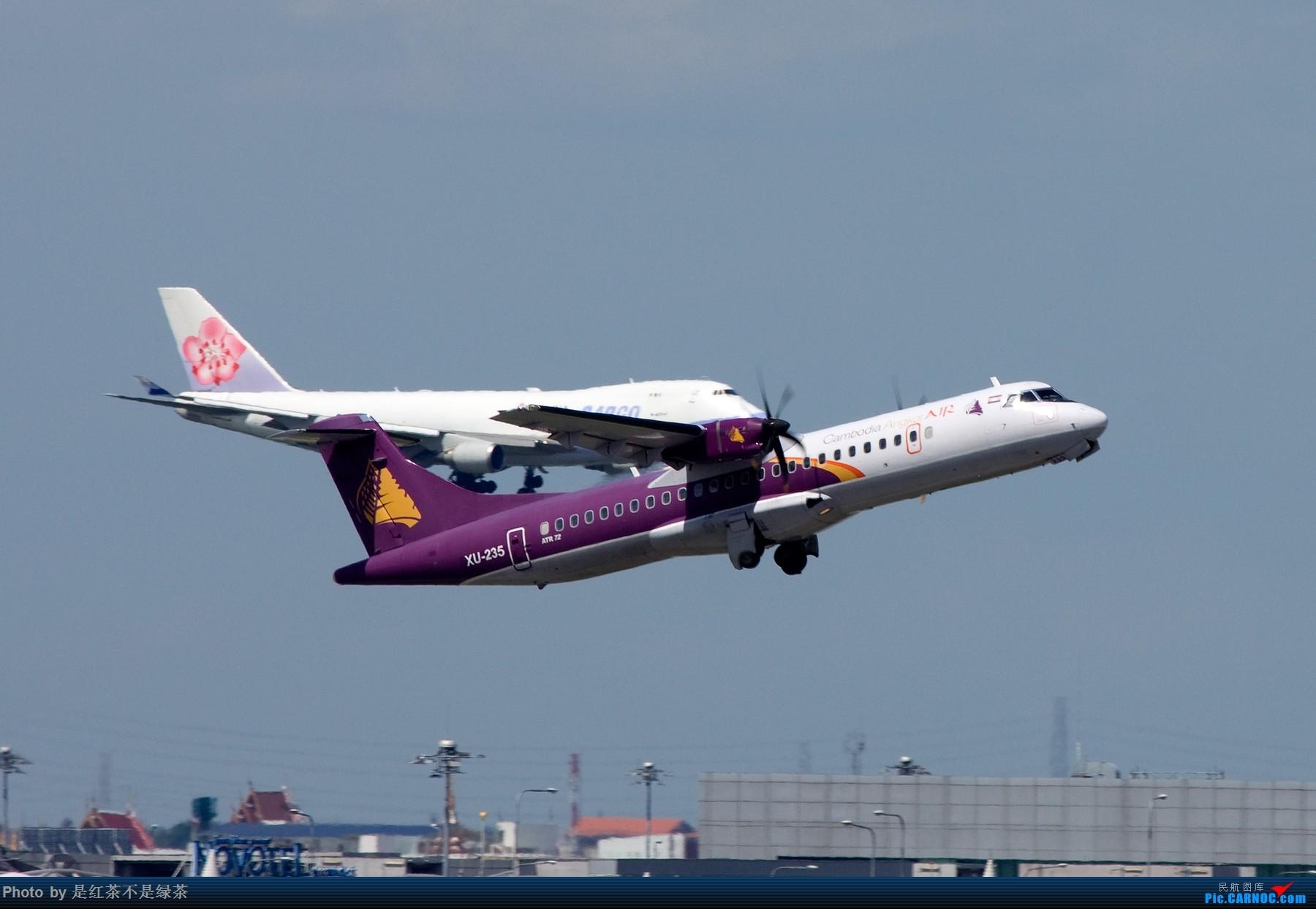 Re:[原创]【红茶拍机】端午曼谷拍机,先选几个角度,后续还有更多好货。 ATR-72 XU-235 泰国曼谷(素万那普)机场