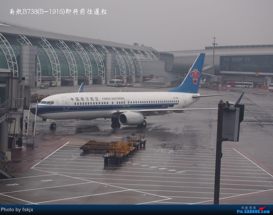 Re:越走越南 越南越美(上) BOEING 737-800 B-1916 中国广州白云国际机场