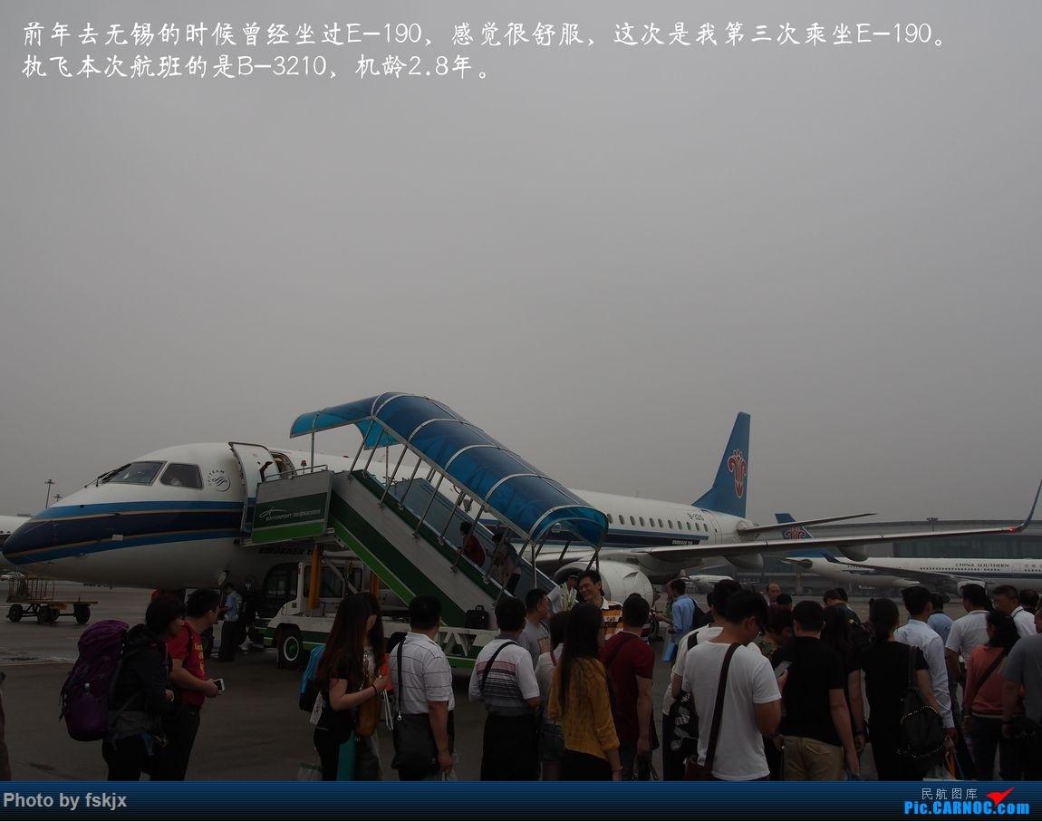越走越南 越南越美(上) EMBRAER E-190 B-3210 中国广州白云国际机场