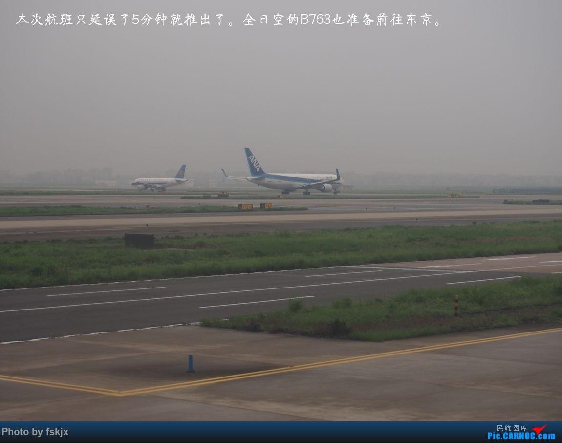 越走越南 越南越美(上) BOEING 767-300  中国广州白云国际机场