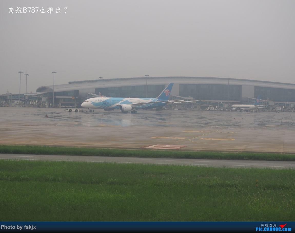 越走越南 越南越美(上) BOEING 787  中国广州白云国际机场