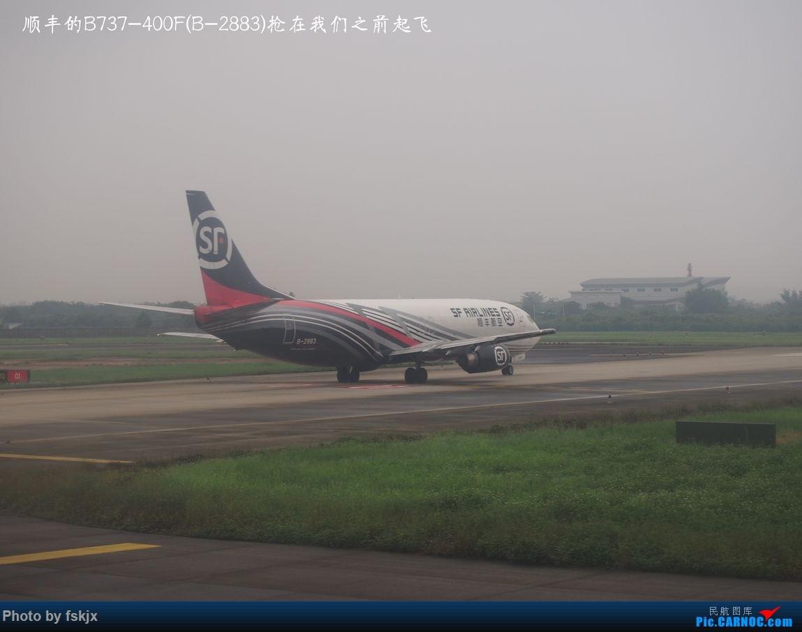 越走越南 越南越美(上) BOEING 737-400 B-2883 中国广州白云国际机场