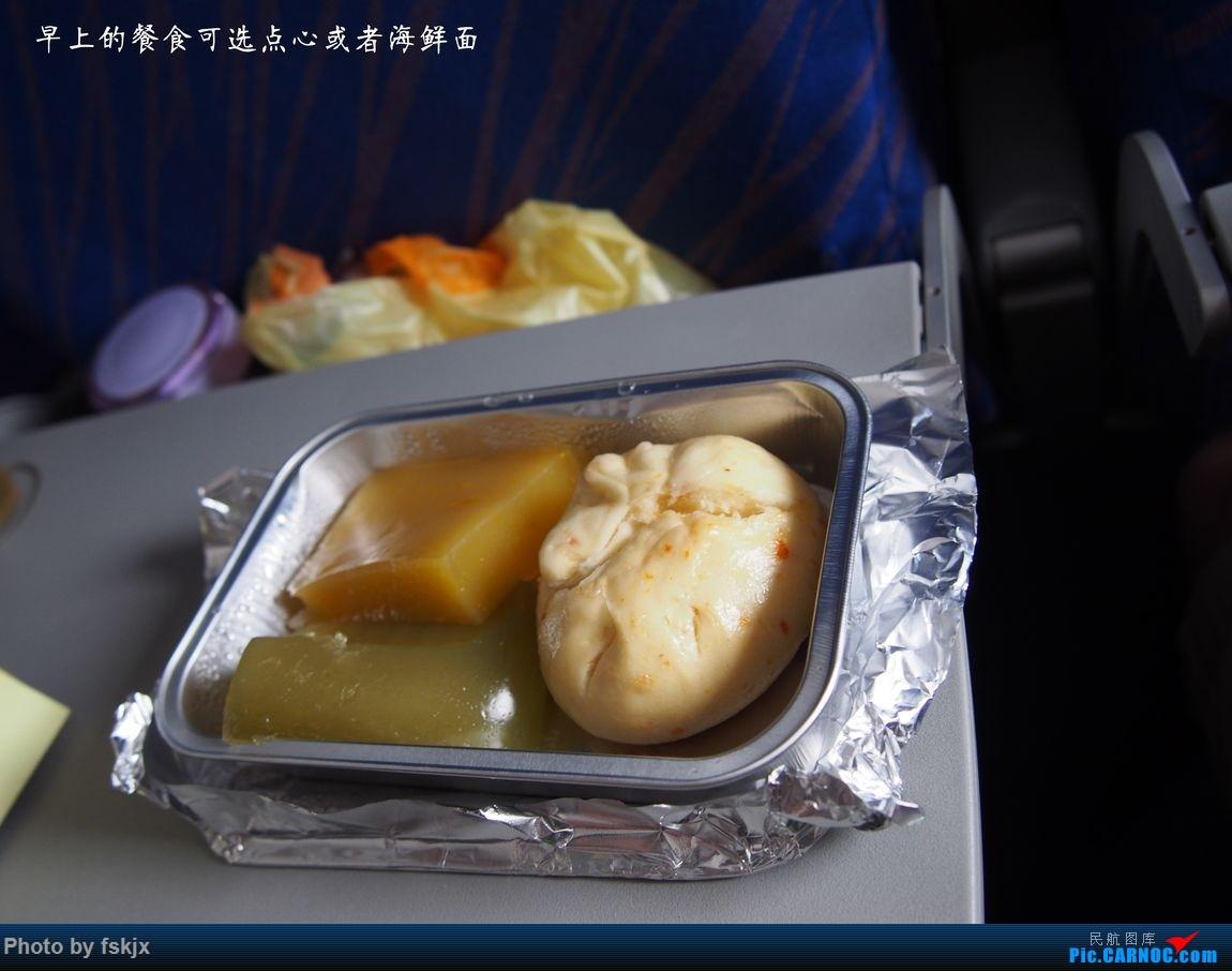 越走越南 越南越美(上) BOEING 737-800 B-5853 中国广州白云国际机场