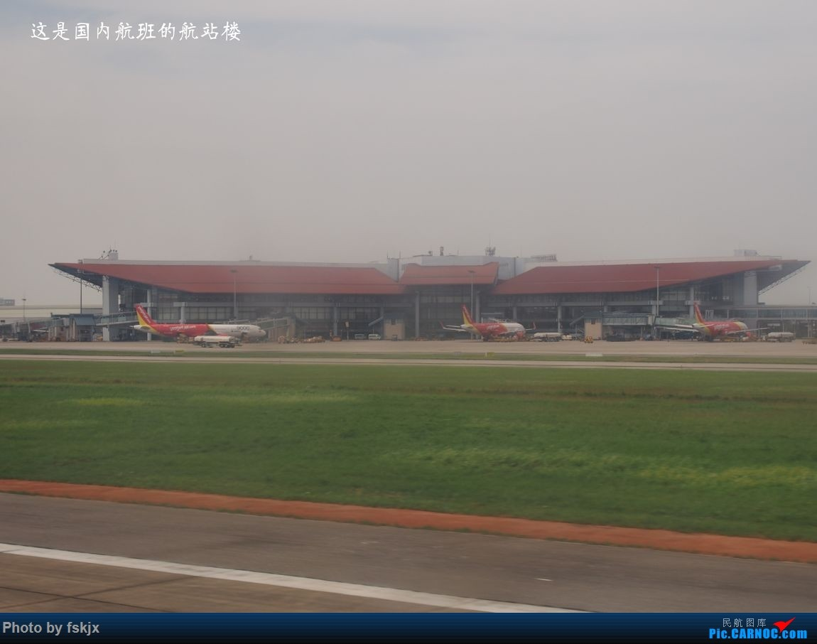 越走越南 越南越美(上) MD DC-10  越南河内内拜机场 越南河内内拜机场