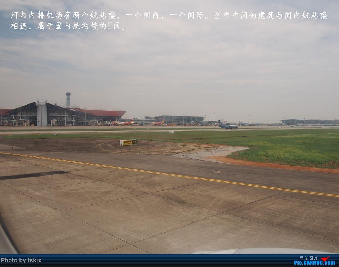 越走越南 越南越美(上) ATR-72 VN-B221 越南河内内拜机场 越南河内内拜机场