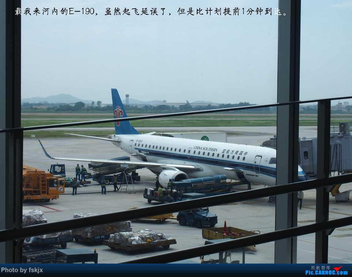 越走越南 越南越美(上) EMBRAER E-190 B-3210 越南河内内拜机场