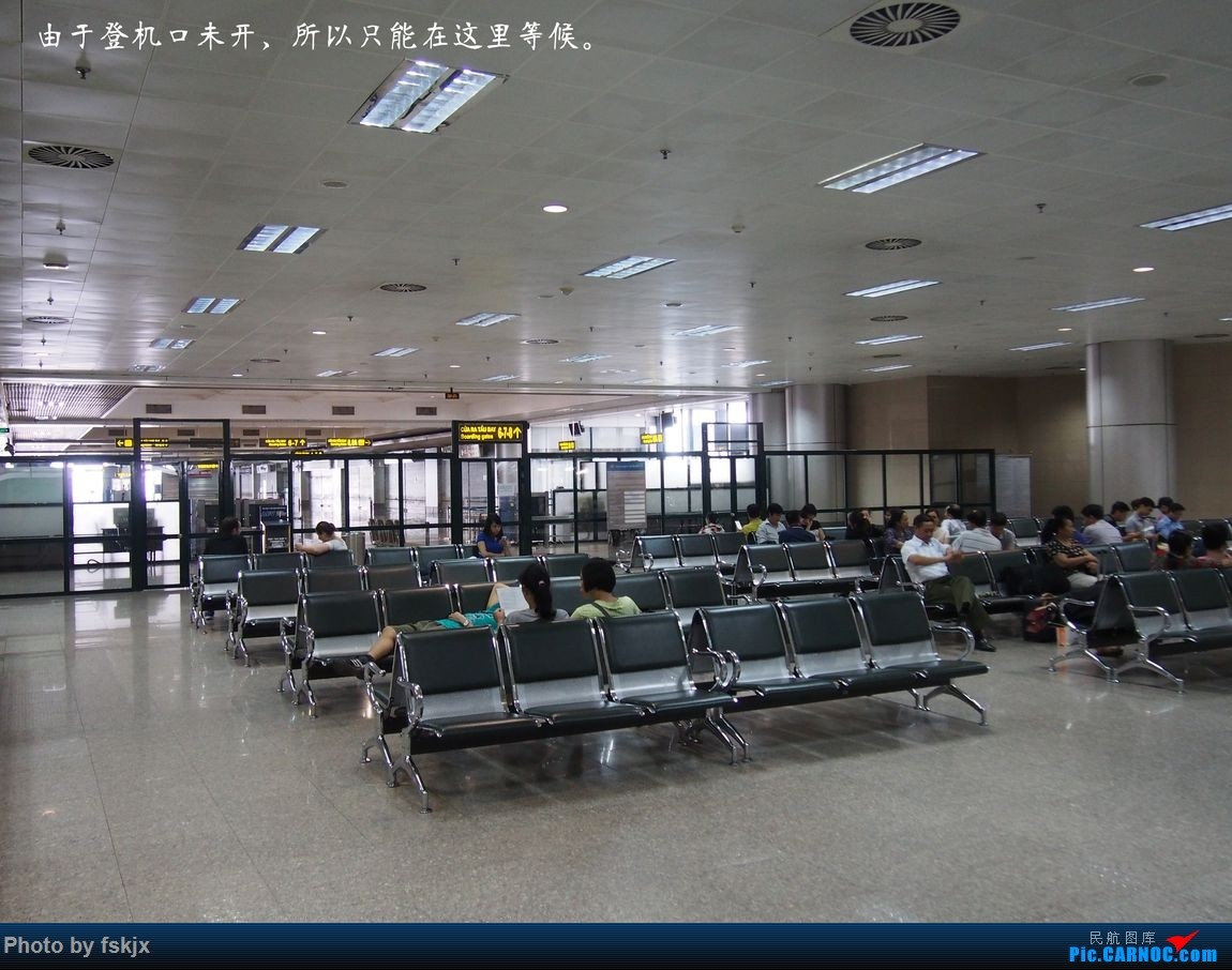 越走越南 越南越美(上)    越南河内内拜机场