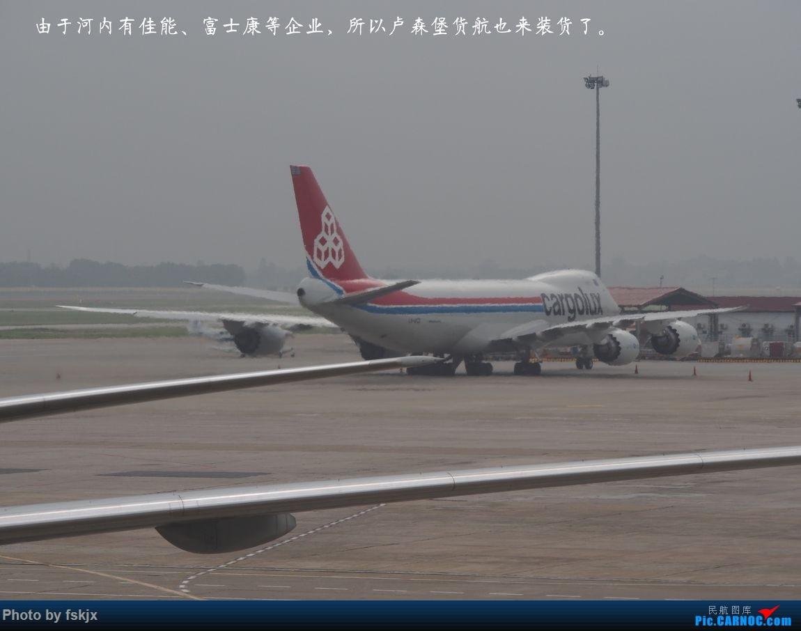 越走越南 越南越美(上) BOEING 747-800F  越南河内内拜机场