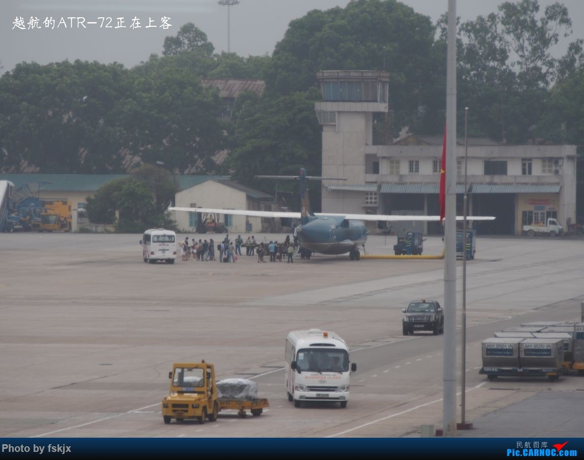 越走越南 越南越美(上) ATR-72  越南河内内拜机场