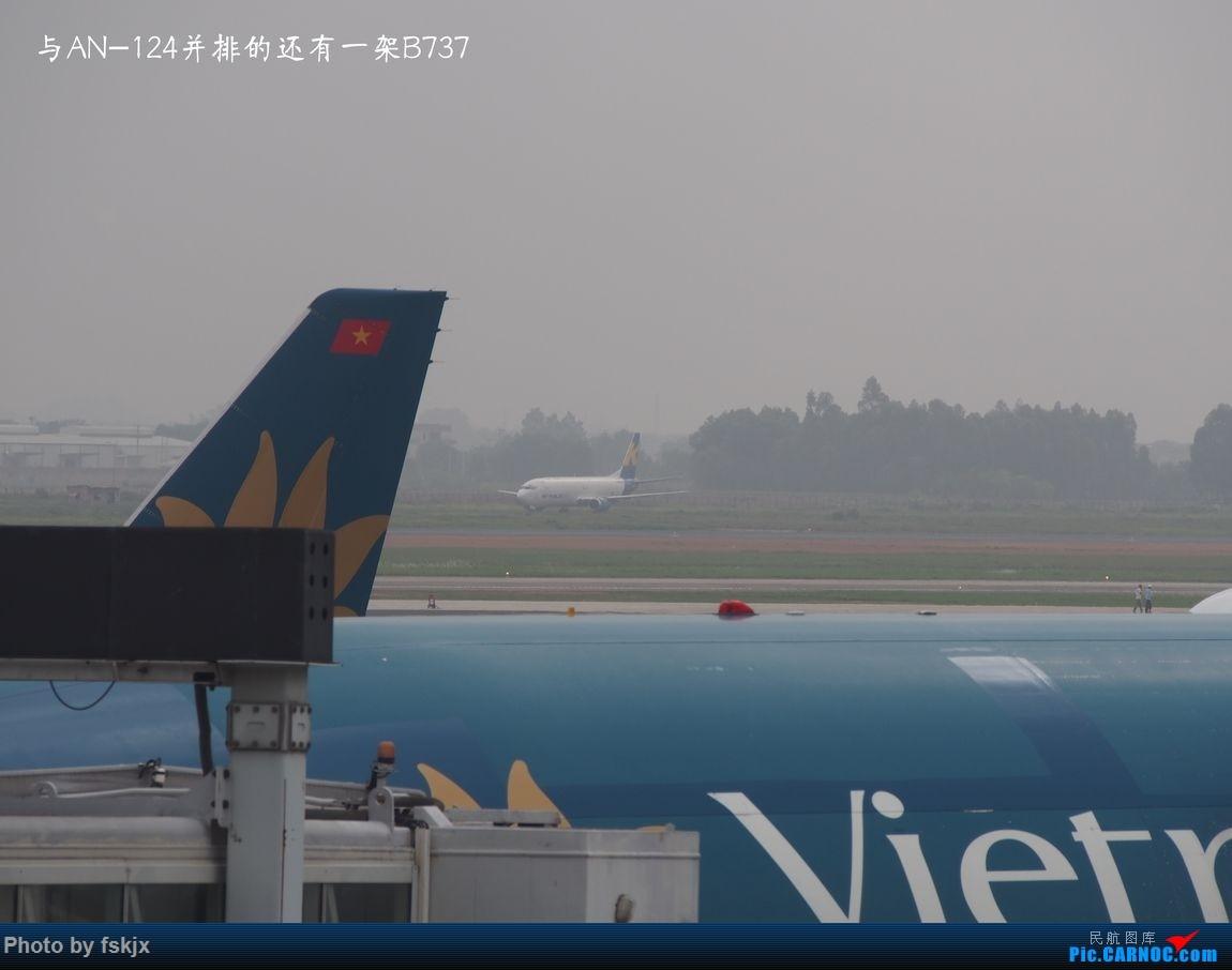越走越南 越南越美(上) BOEING 737-700  越南河内内拜机场