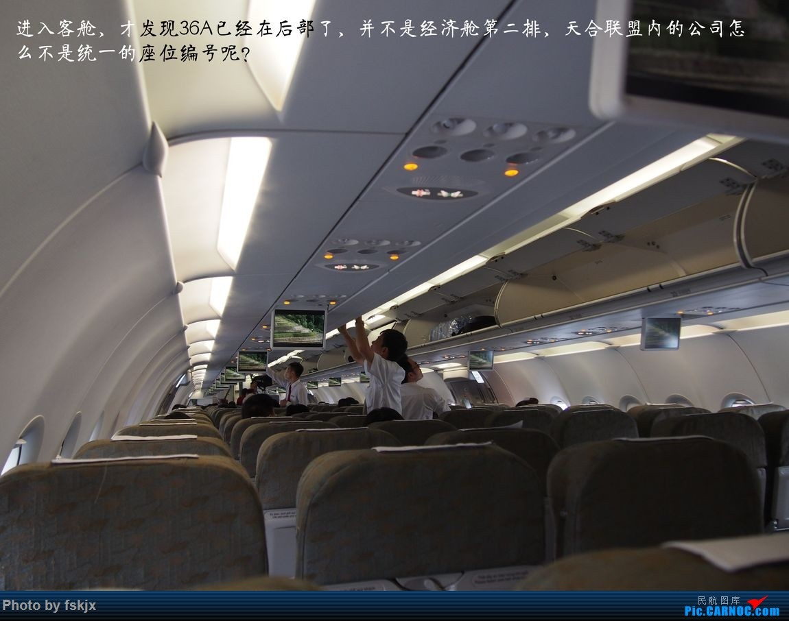越走越南 越南越美(上) AIRBUS A321  越南河内内拜机场