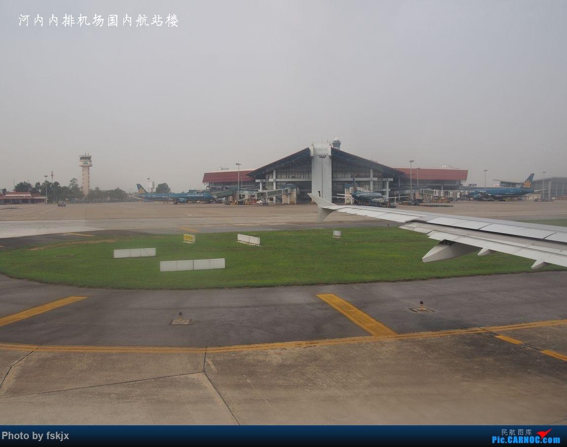 越走越南 越南越美(上) AIRBUS A321 VN-A359 越南河内内拜机场 越南河内内拜机场