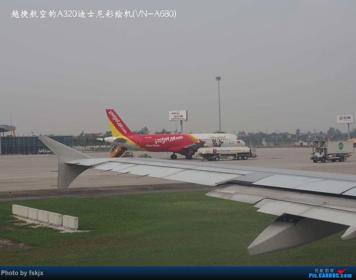 越走越南 越南越美(上) AIRBUS A320 VN-A680 越南河内内拜机场