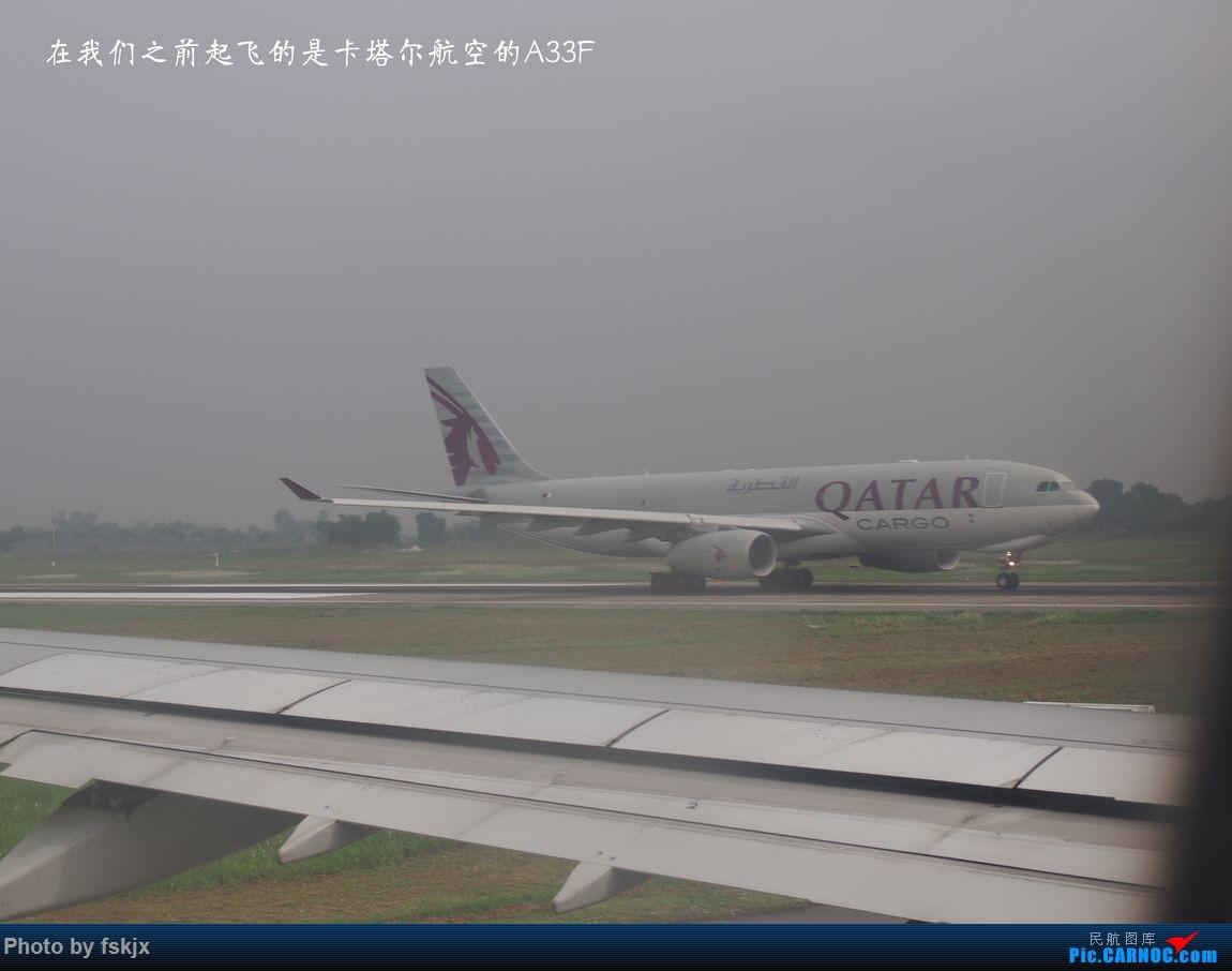 越走越南 越南越美(上) AIRBUS A33F  越南河内内拜机场