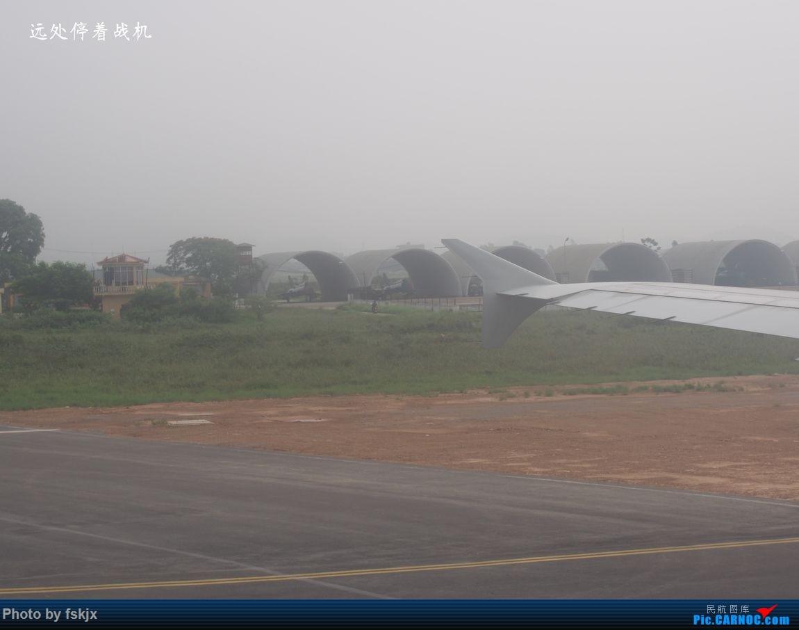 越走越南 越南越美(上) AIRBUS A33F  越南河内内拜机场 越南河内内拜机场