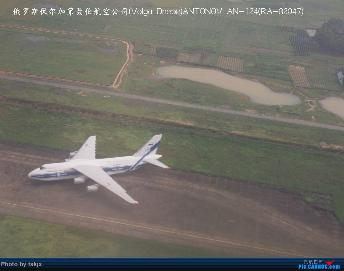 越走越南 越南越美(上) ANTONOV AN-124 RA-82047 越南河内内拜机场
