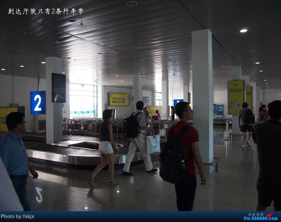 越走越南 越南越美(上)    越南顺化富牌机场
