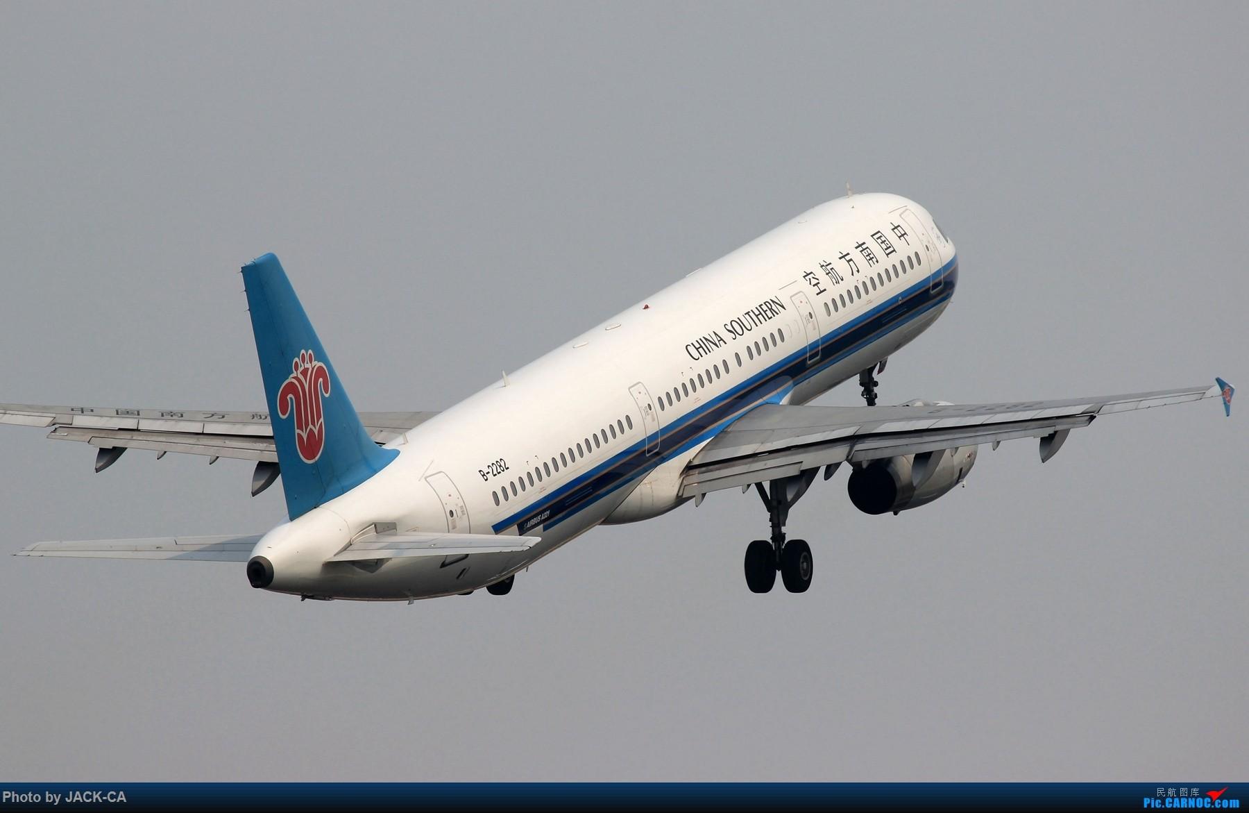 Re:【18R】继续发图,飞机继续1返1 AIRBUS A321-200 B-2282 中国北京首都国际机场