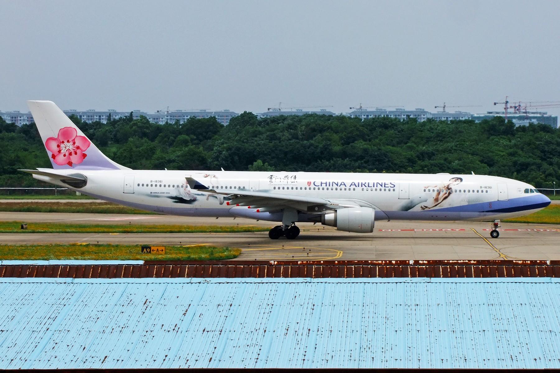 【BLDDQ拖面条】******今天搬回三楼办公室了----小惊喜****** AIRBUS A330-300 B-18361 中国南京禄口国际机场