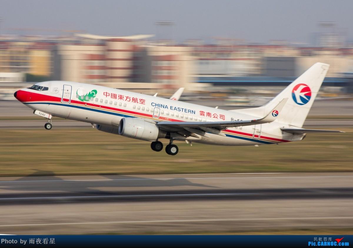 Re:[原创]冰总说:雨夜你要发个帖子的!我想冰总的话是有道理的 BOEING 737-700 B-5242 中国昆明巫家坝机场