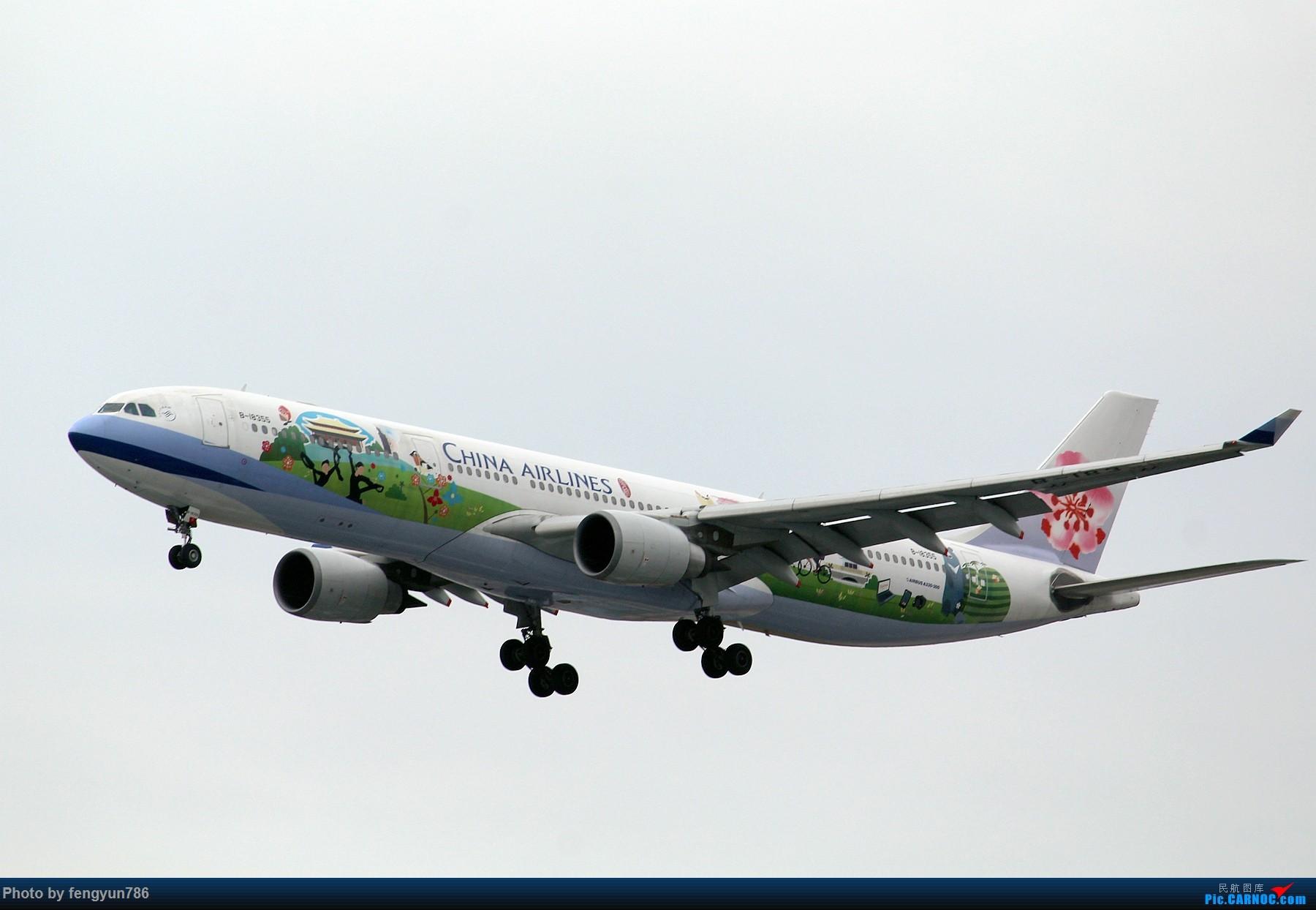 [原创]新人首贴,6.18 SHA流水账 AIRBUS A330-300 B-18355 中国上海虹桥国际机场