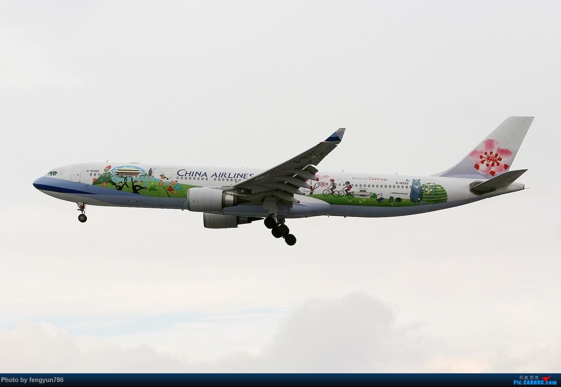 Re:[原创]新人首贴,6.18 SHA流水账 AIRBUS A330-300 B-18355 中国上海虹桥国际机场