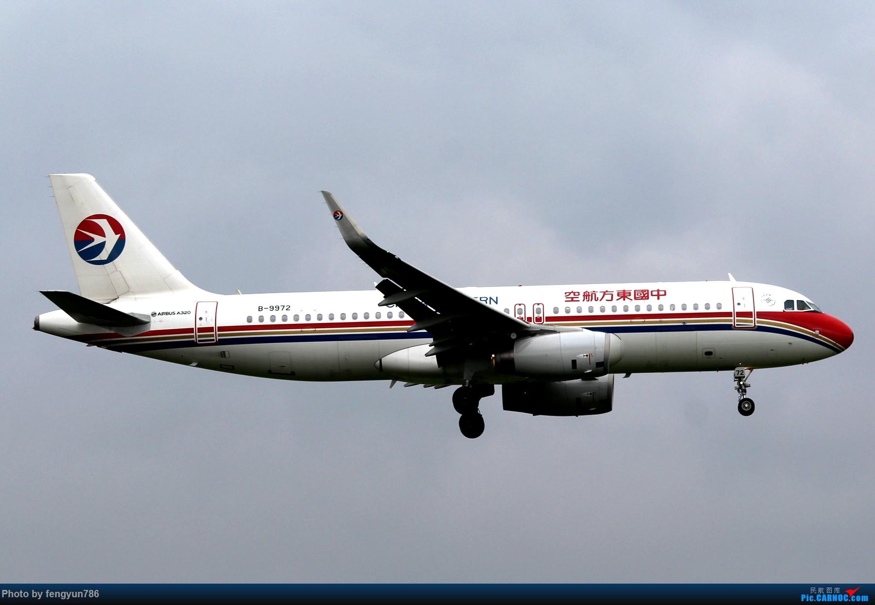 Re:[原创]新人首贴,6.18 SHA流水账 AIRBUS A320-200 B-9972 中国上海虹桥国际机场