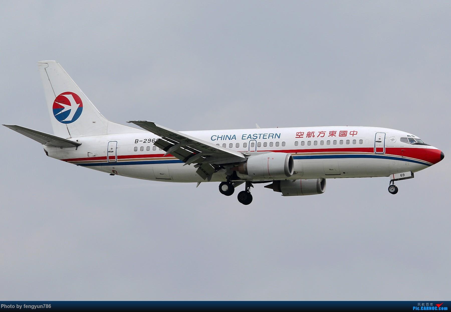 Re:[原创]新人首贴,6.18 SHA流水账 BOEING 737-300 B-2969 中国上海虹桥国际机场