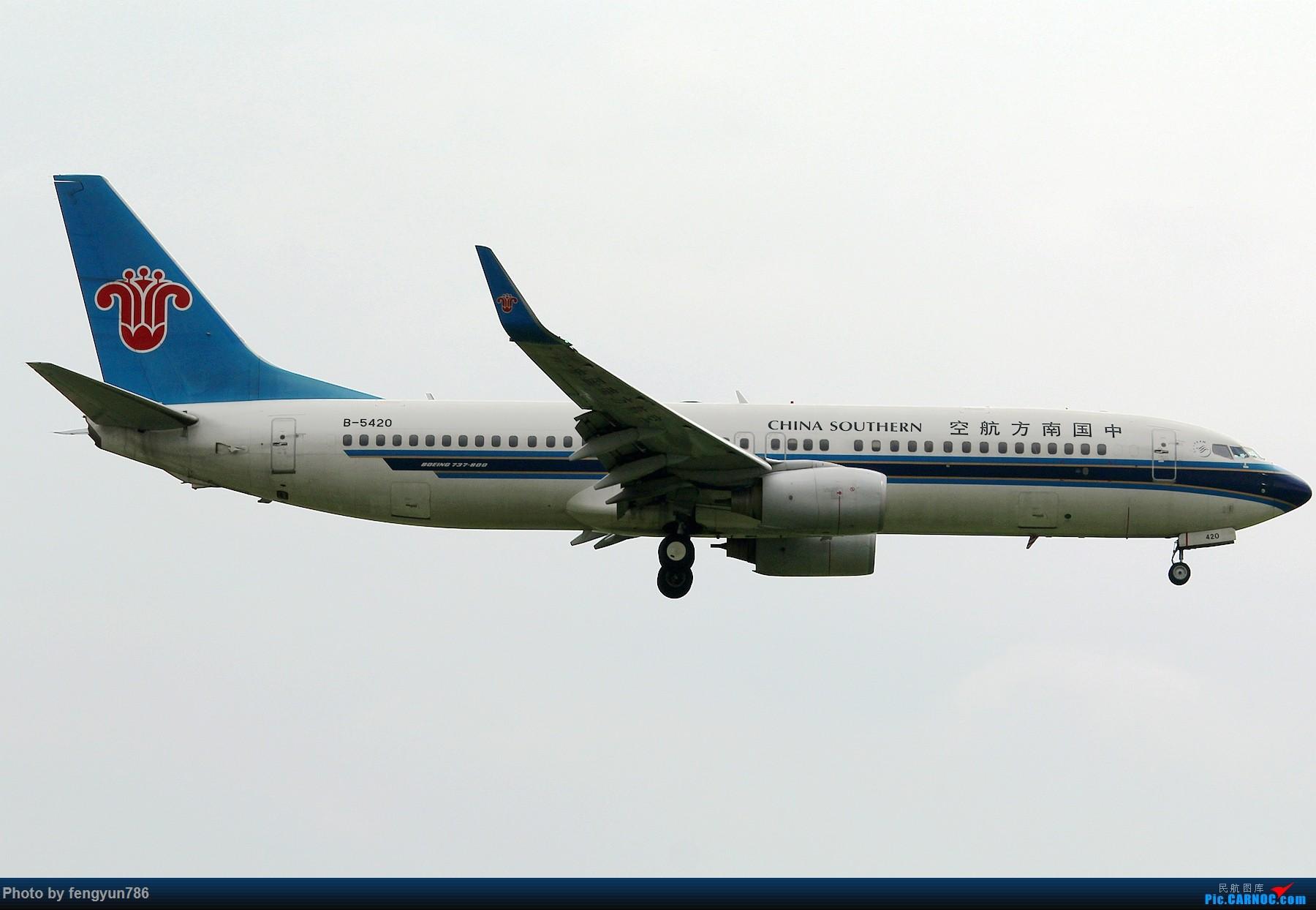 Re:[原创]新人首贴,6.18 SHA流水账 BOEING 737-800 B-5420 中国上海虹桥国际机场