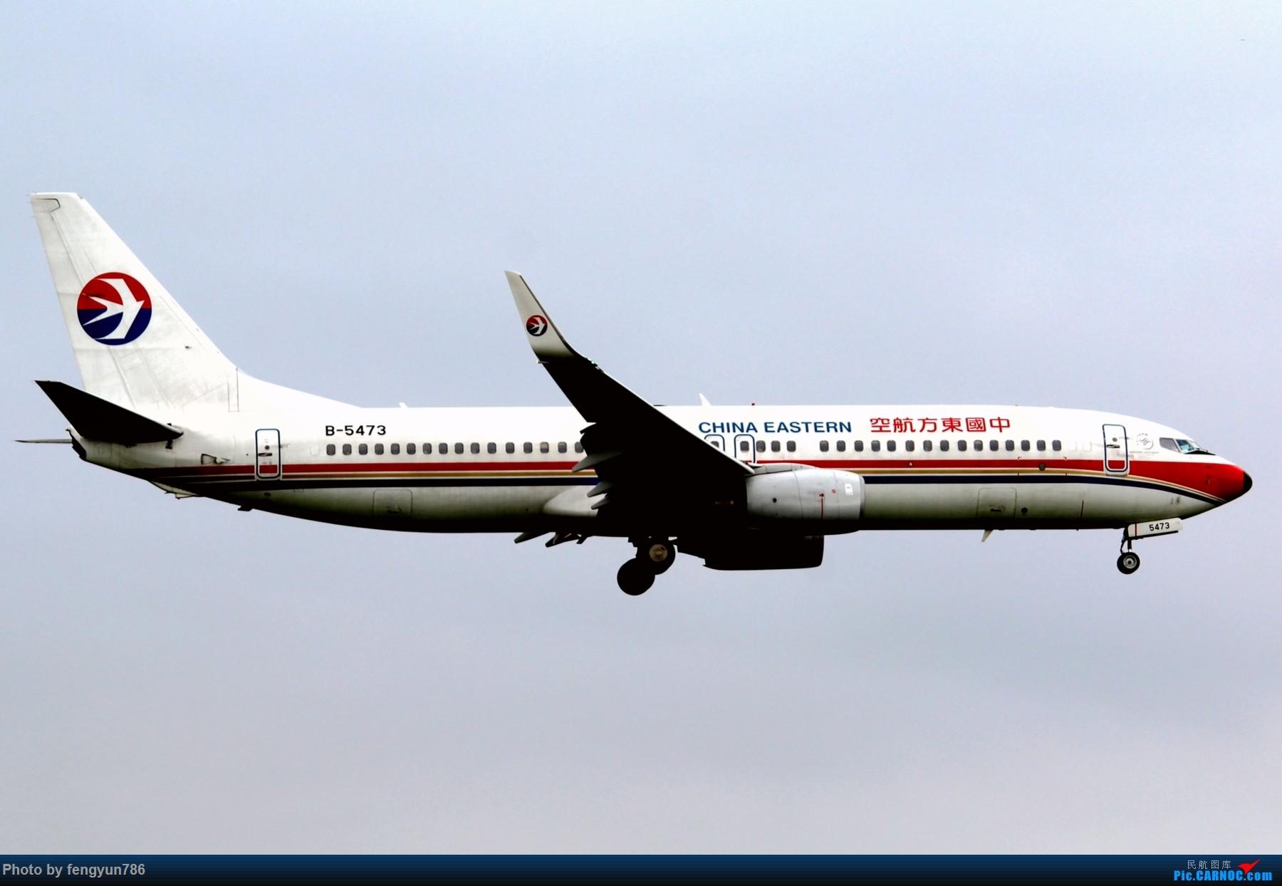 Re:[原创]新人首贴,6.18 SHA流水账 BOEING 737-800 B-5473 中国上海虹桥国际机场