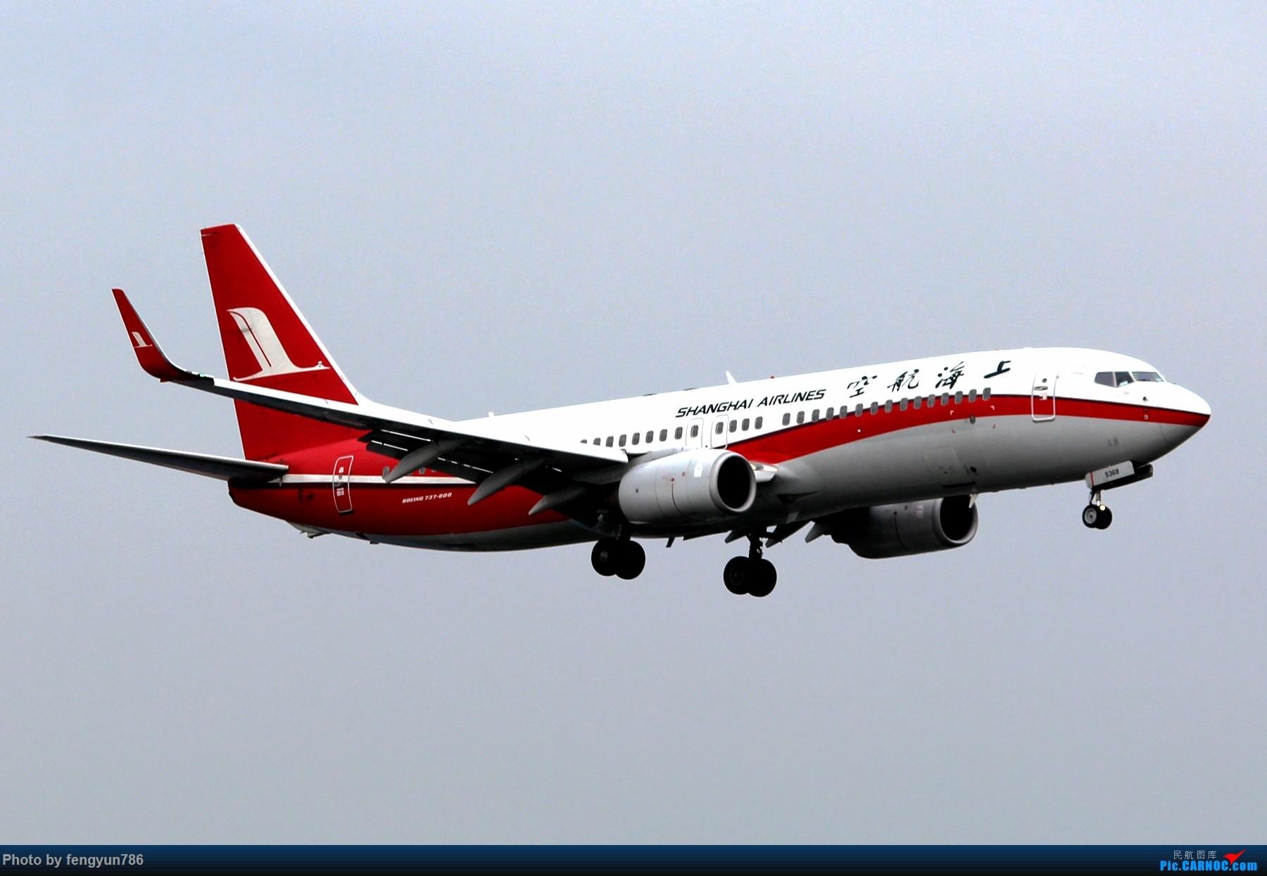 Re:[原创]新人首贴,6.18 SHA流水账 BOEING 737-800 B-5368 中国上海虹桥国际机场