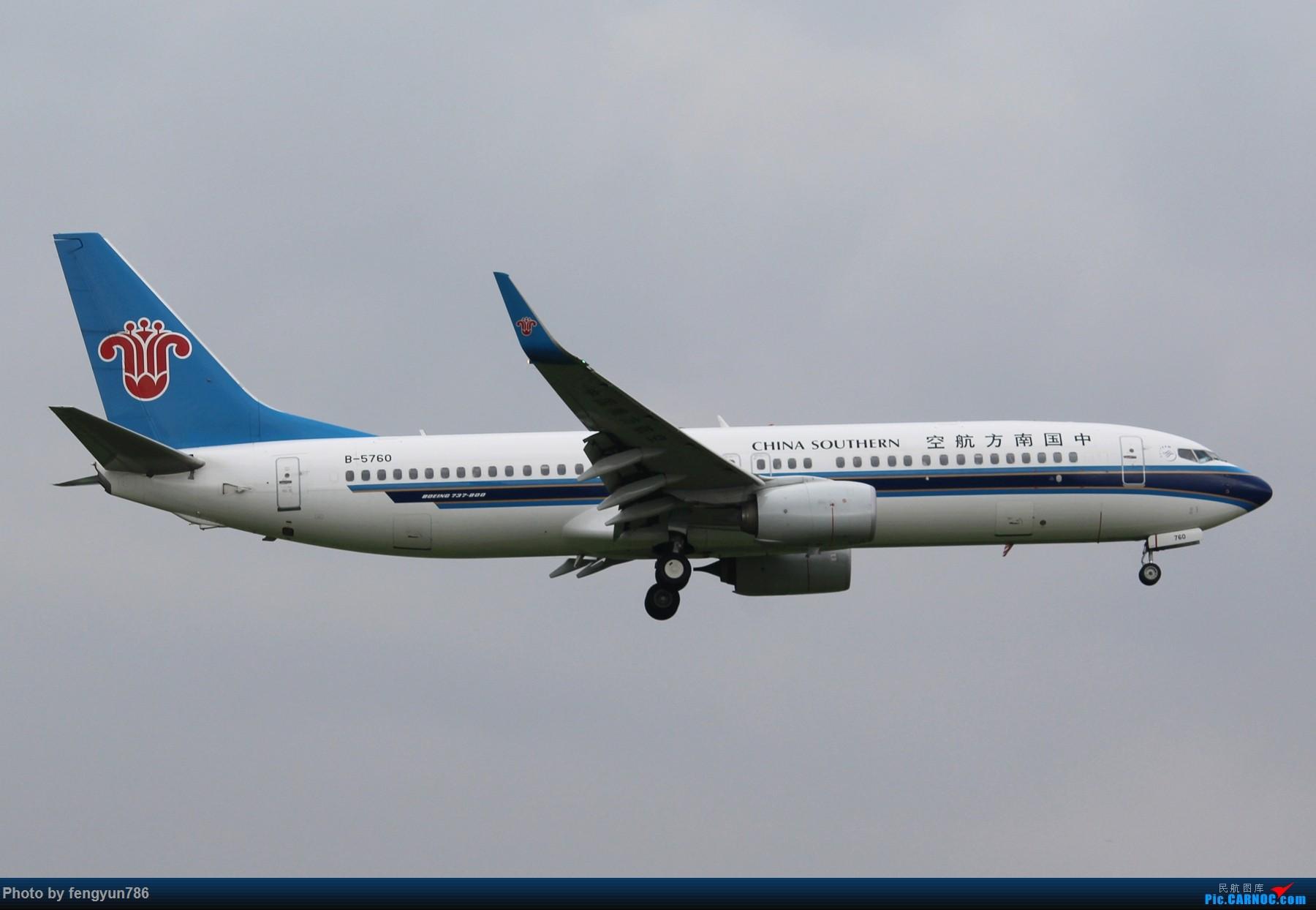Re:[原创]新人首贴,6.18 SHA流水账 BOEING 737-800 B-5760 中国上海虹桥国际机场