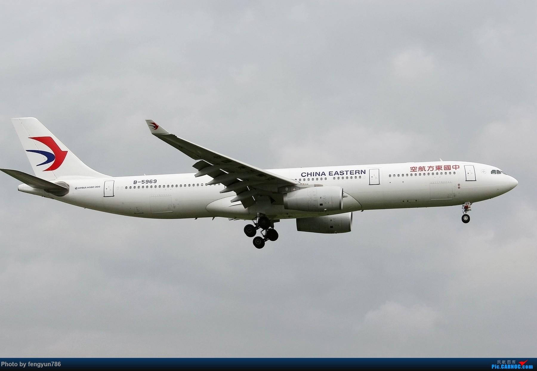 Re:[原创]新人首贴,6.18 SHA流水账 AIRBUS A330-300 B-5969 中国上海虹桥国际机场